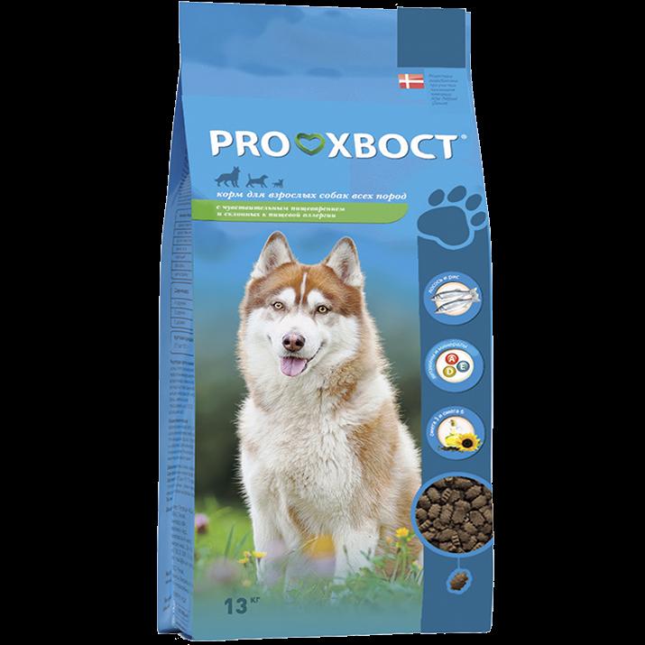 ProХвост для собак всех пород с чувствительным пищеварением